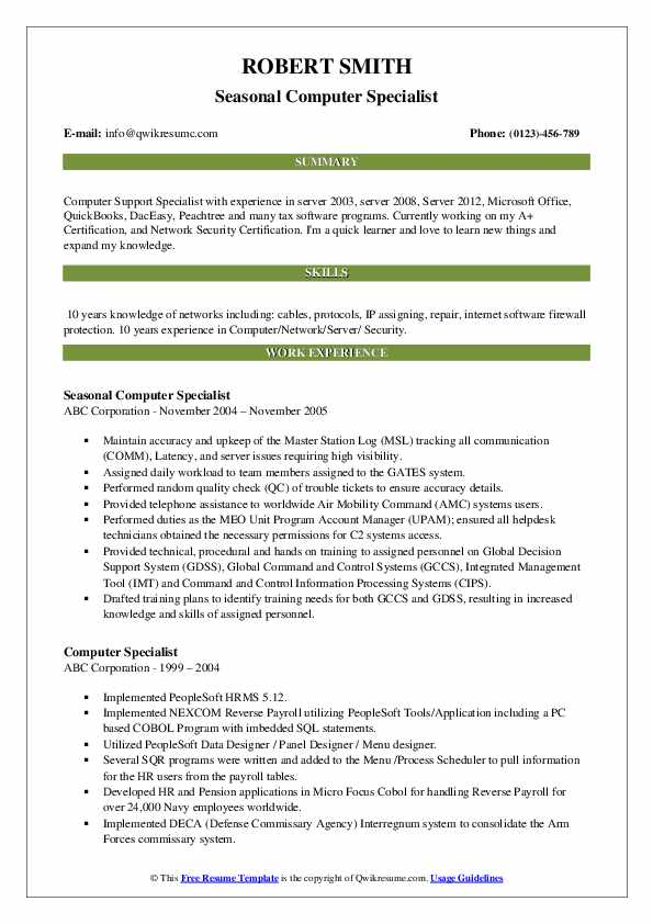 Seasonal Computer Specialist Resume Example