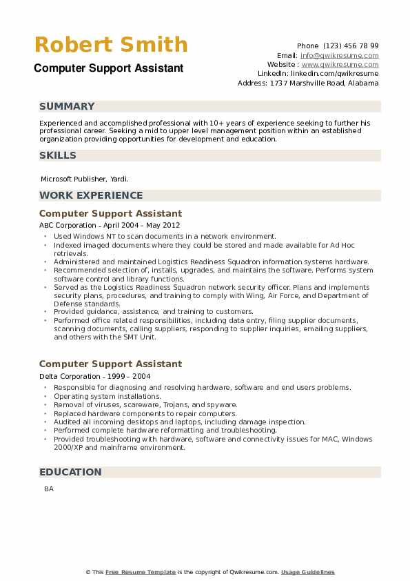 Computer Support Assistant Resume example