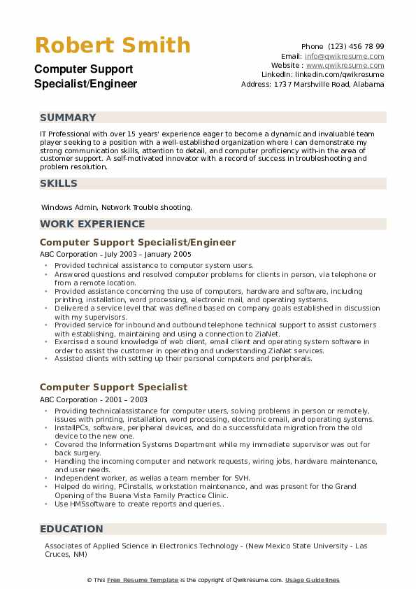 Computer Support Specialist/Engineer Resume Example