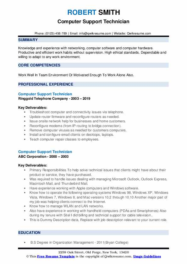 Computer Support Technician Resume example