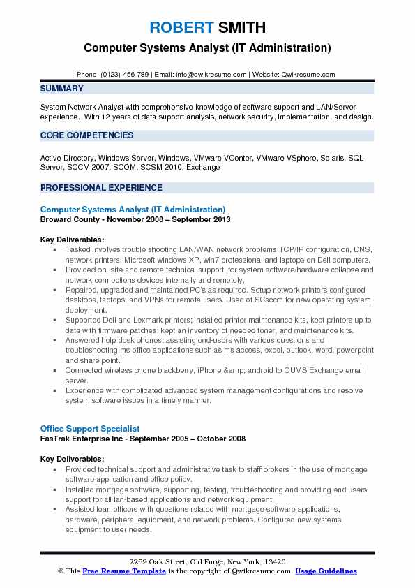 Computer Systems Analyst (IT Administration) Resume Template