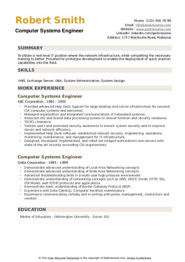 Computer Systems Engineer Resume example