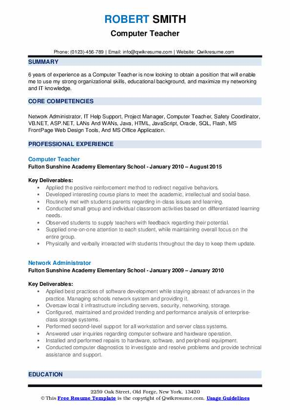 Computer Teacher Resume Sample