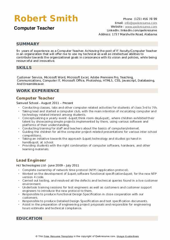 computer teacher resume samples
