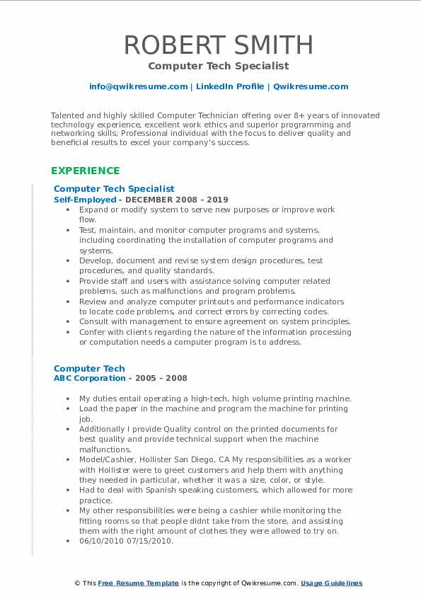 Computer Tech Specialist Resume Template