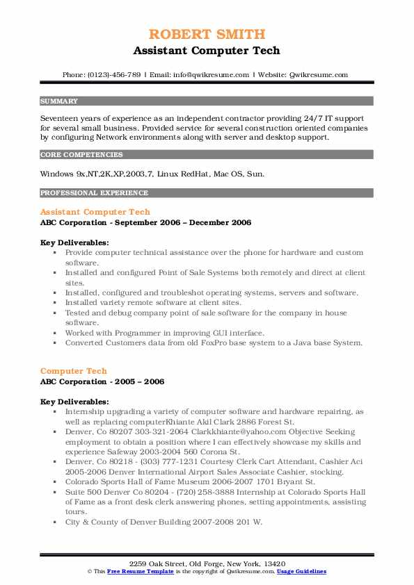 Assistant Computer Tech Resume Format