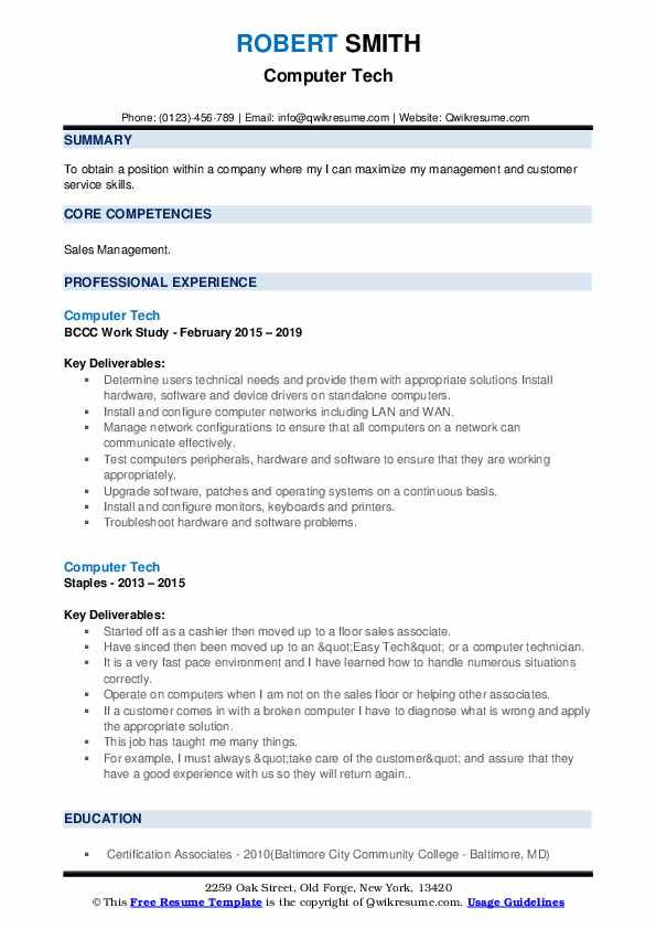 Computer Tech Resume example
