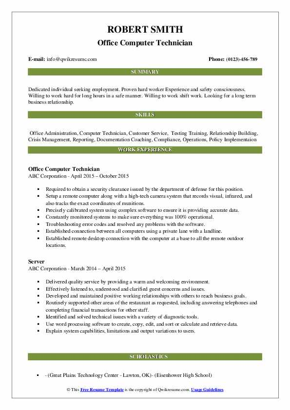 Office Computer Technician Resume Format