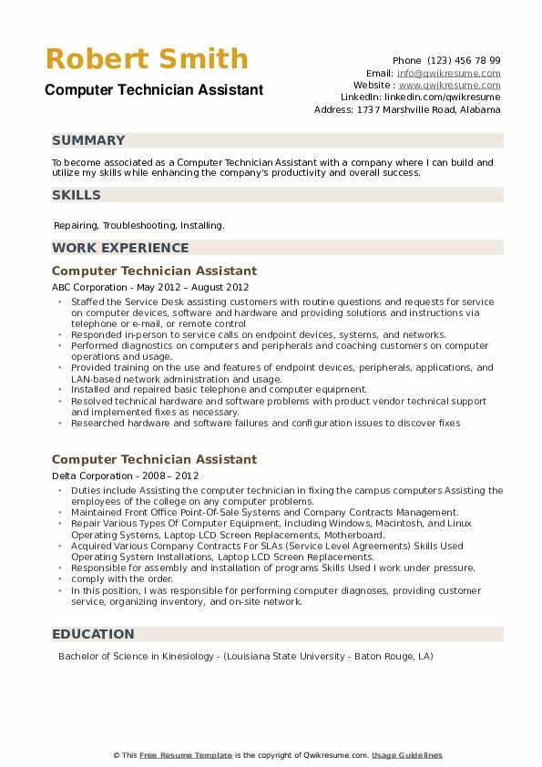 Computer Technician Assistant Resume example