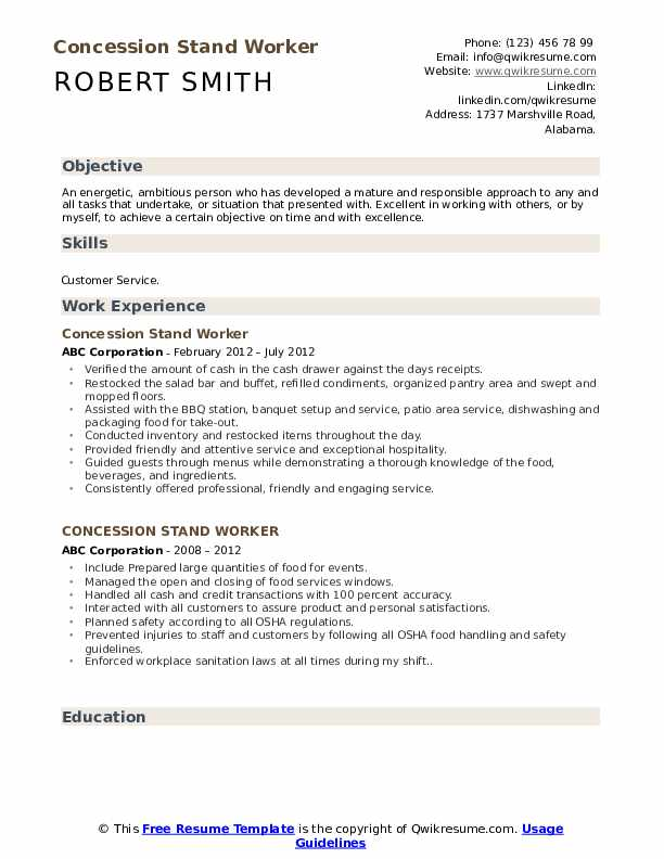 Concession Stand Worker Resume Example