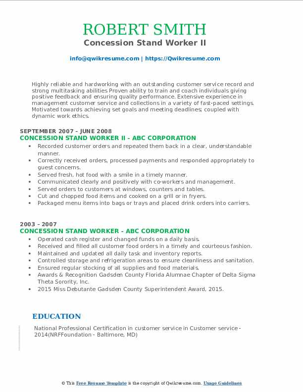Concession Stand Worker II Resume Model