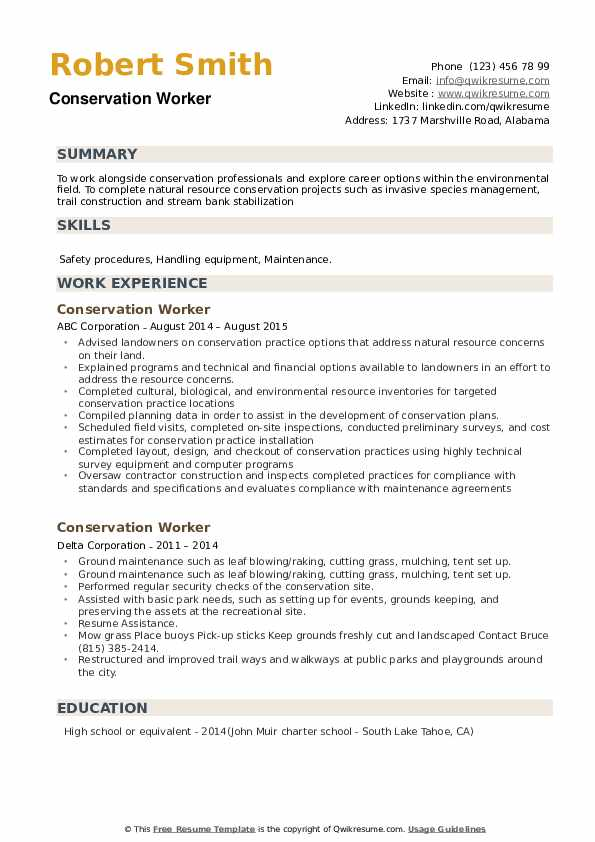 Conservation Worker Resume example