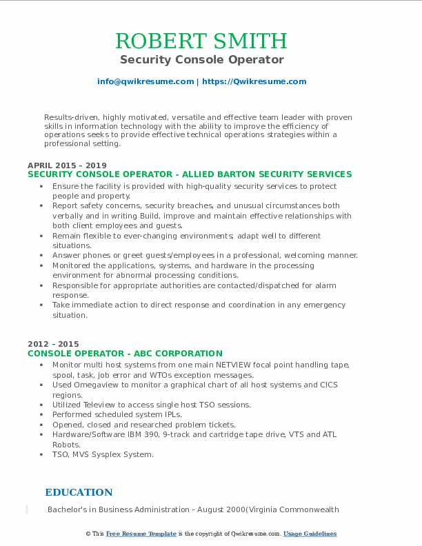 Security Console Operator Resume Model