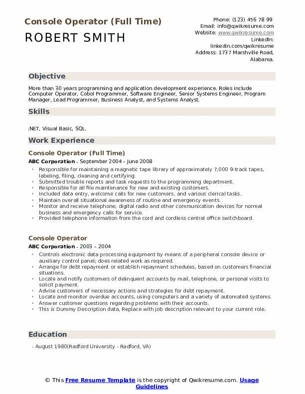 Console Operator (Full Time) Resume Example
