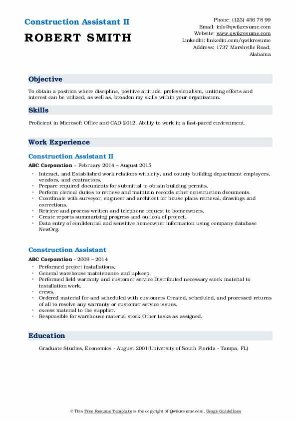Construction Assistant II Resume Template