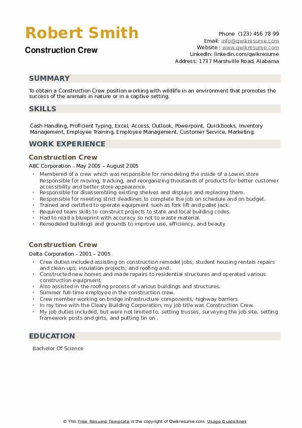 Construction Crew Resume example