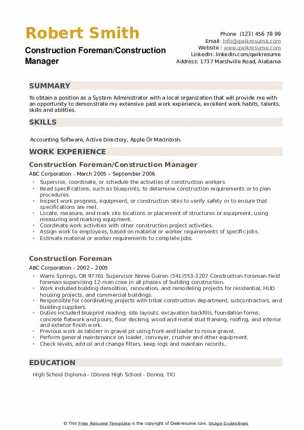 Construction Foreman/Construction Manager Resume Example