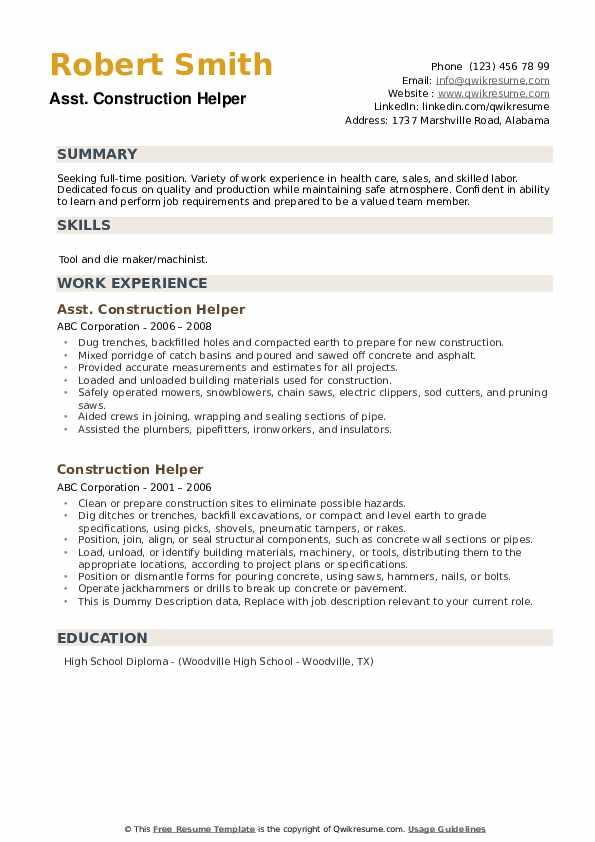 Asst. Construction Helper Resume Format