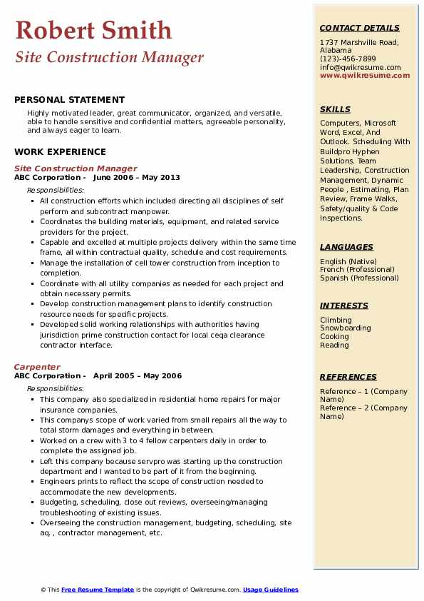 Site Construction Manager Resume Model