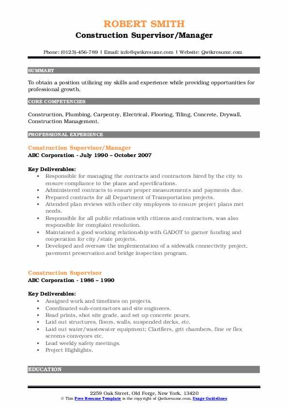 Construction Supervisor/Manager Resume Template