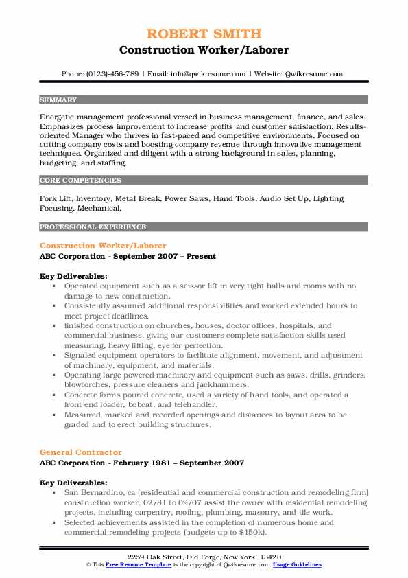 Construction Worker/Laborer Resume Sample