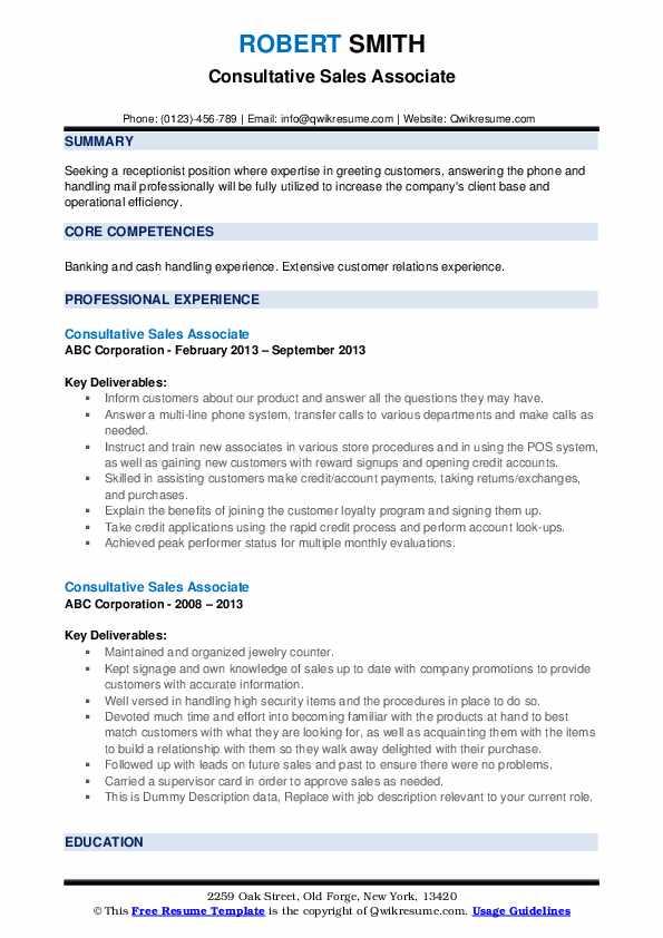 Consultative Sales Associate Resume example