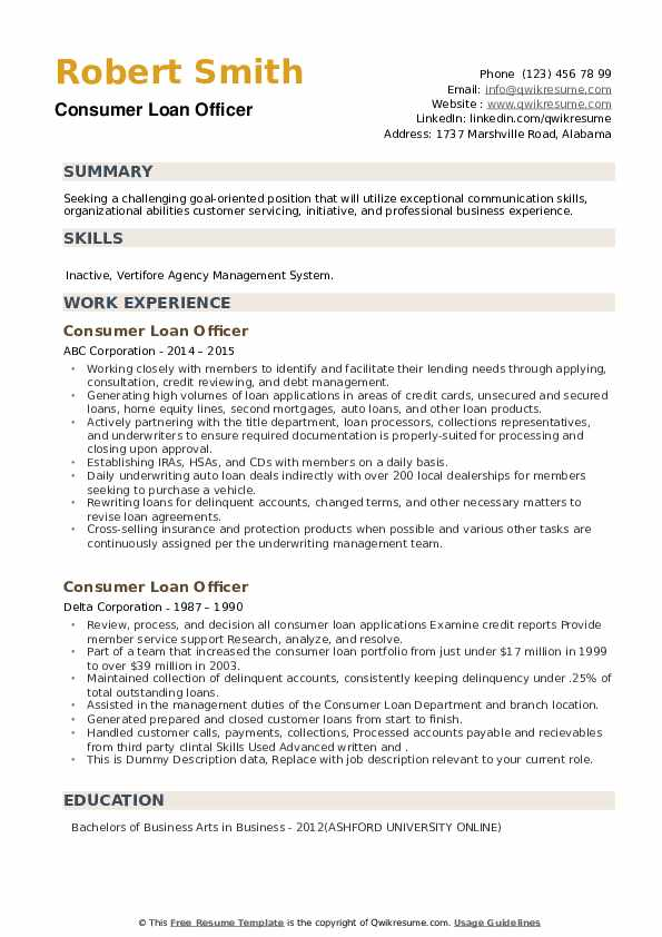 Consumer Loan Officer Resume example