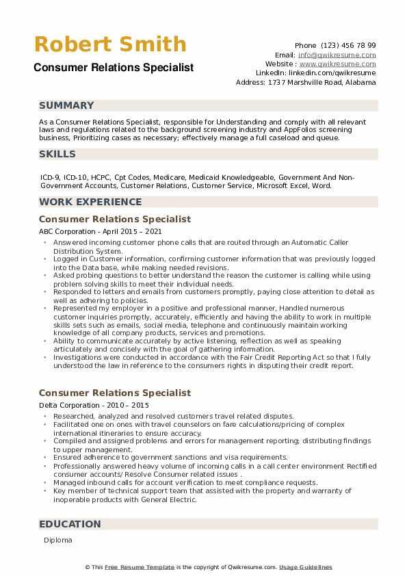 Consumer Relations Specialist Resume example