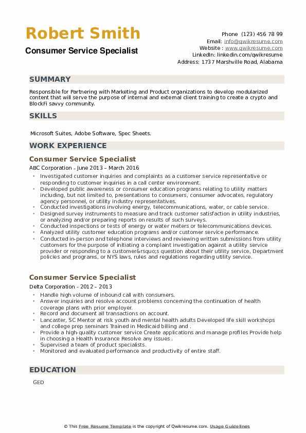 Consumer Service Specialist Resume example