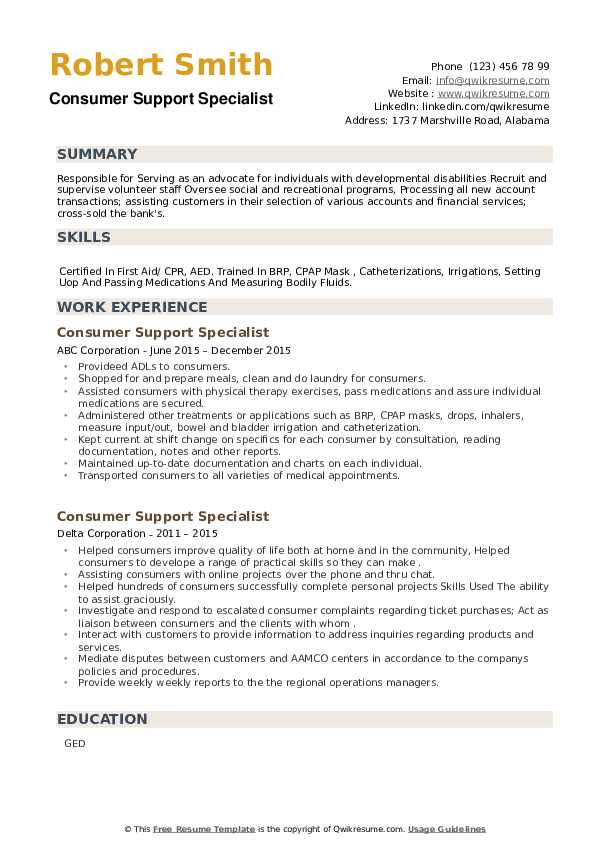Consumer Support Specialist Resume example