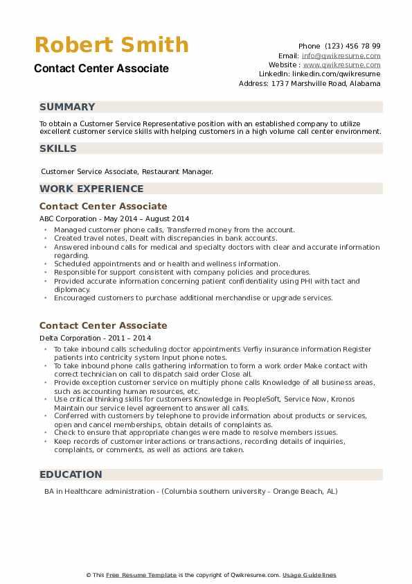 Contact Center Associate Resume example