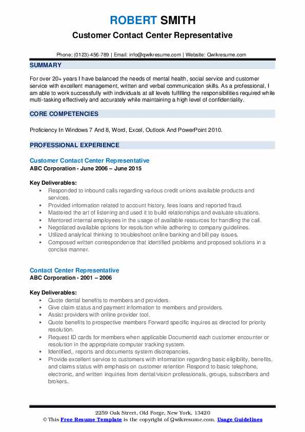 Customer Contact Center Representative Resume Sample