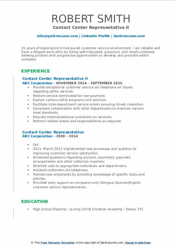 Contact Center Representative II Resume Template