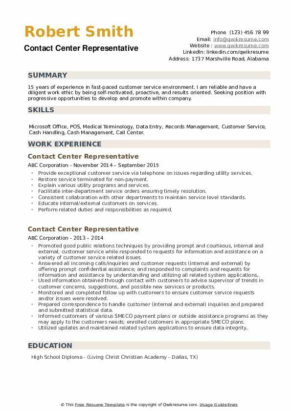 Contact Center Representative Resume Sample