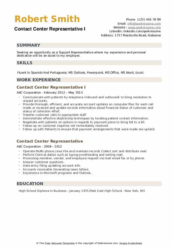 Central Scheduler Resume example