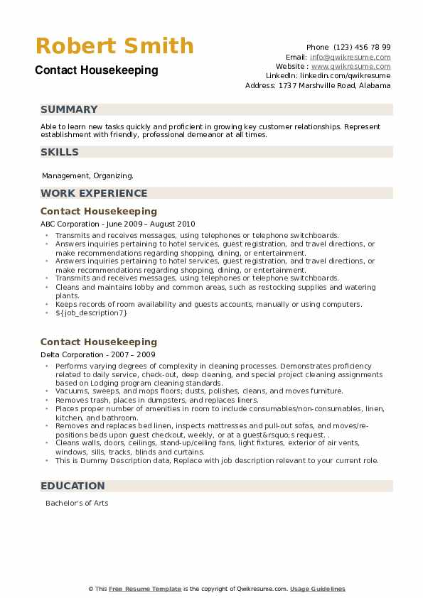 Contact Housekeeping Resume example