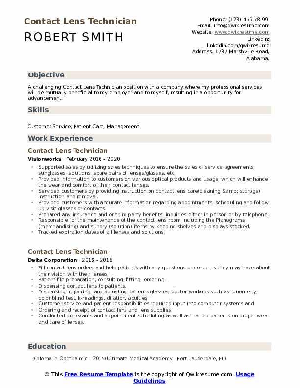 Lens resume computer engineering resume internship