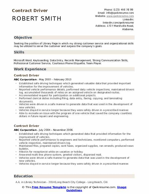Contract Driver Resume Sample