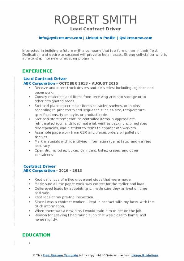 Lead Contract Driver Resume Template