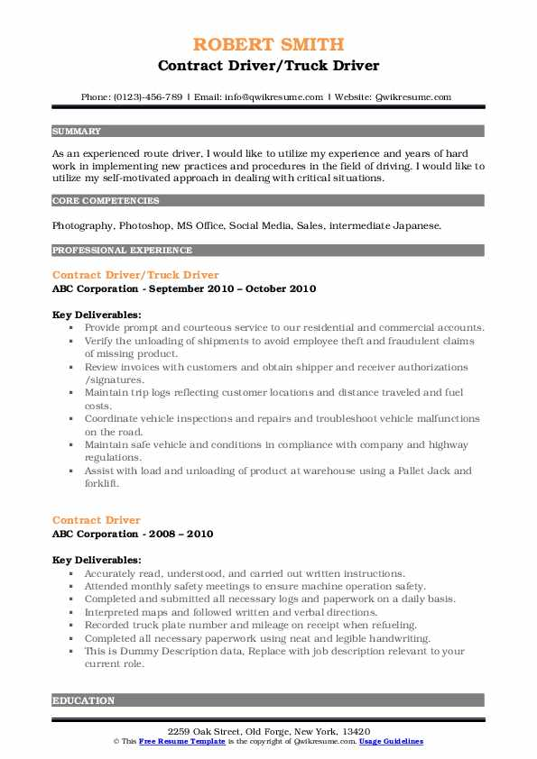 Contract Driver/Truck Driver Resume Format