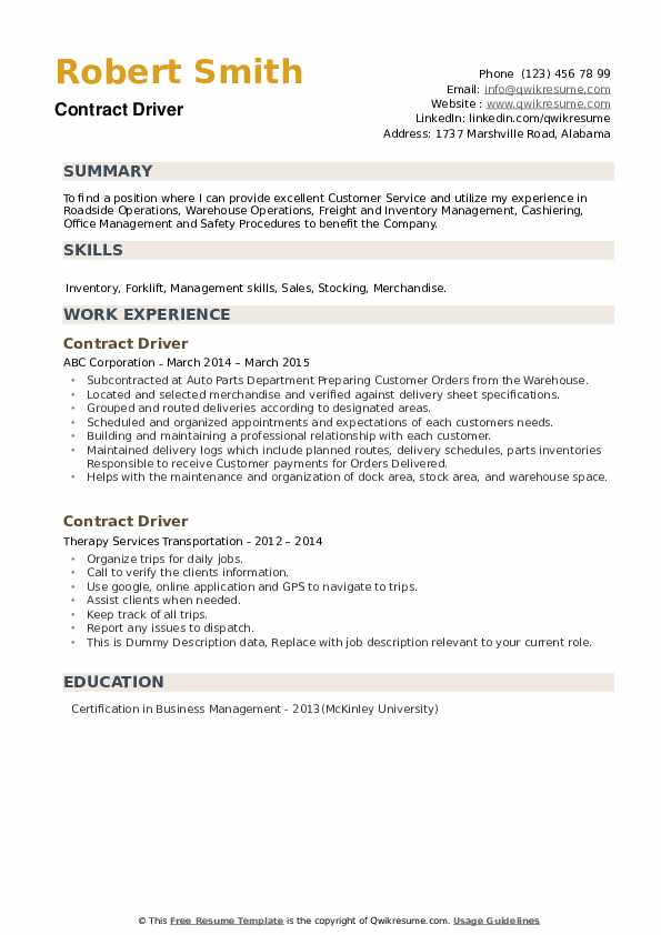 Contract Driver Resume example