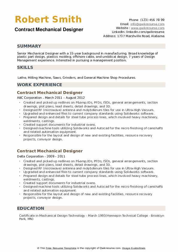 Contract Mechanical Designer Resume example