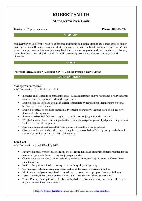 Manager/Server/Cook Resume Example