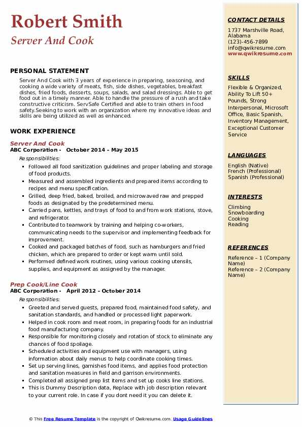 Server And Cook Resume Format