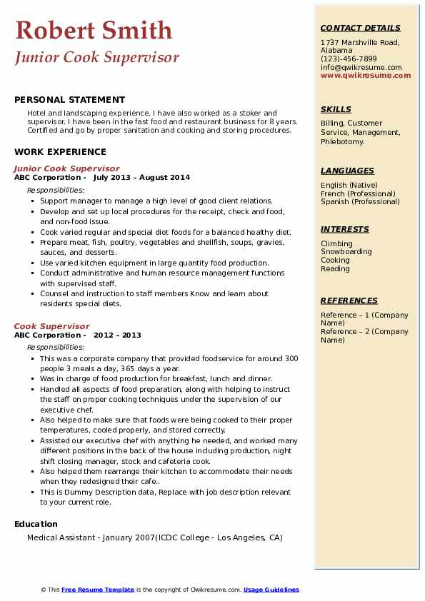 cook supervisor resume samples