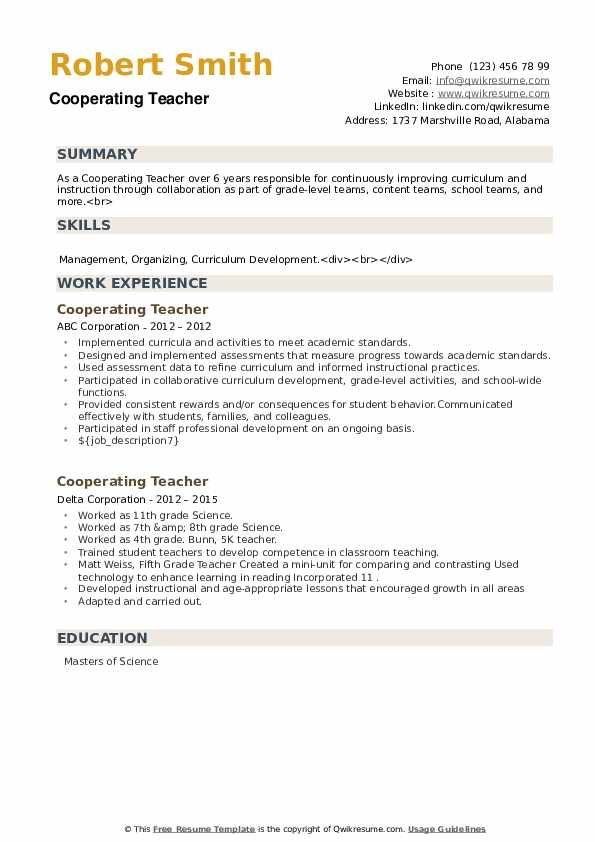 Cooperating Teacher Resume example