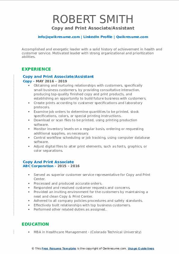 Copy and Print Associate/Assistant Resume Template