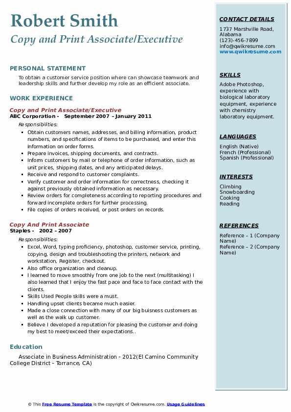 Copy and Print Associate/Executive Resume Sample