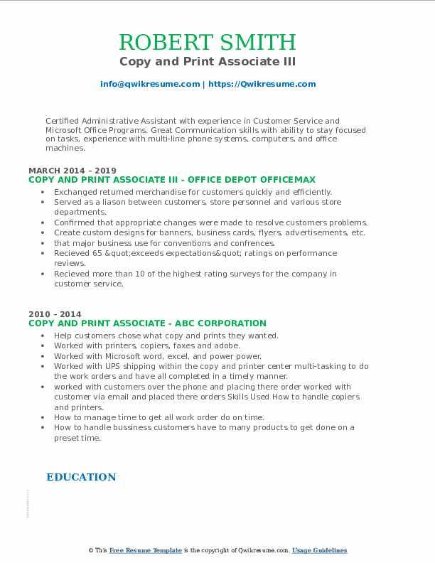 Copy and Print Associate III Resume Format