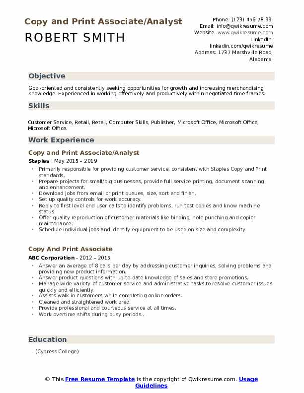 Copy and Print Associate/Analyst Resume Example